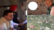 Uttarakhand Rain: বৃষ্টি ও ধসে বিপর্যস্ত উত্তরাখণ্ড, ক্ষতিগ্রস্ত এলাকা পরিদর্শনে স্বরাষ্ট্রমন্ত্রী অমিত শাহ