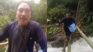 Covid19: খরস্ত্রোতা নদী পেরিয়ে গ্রামের মানুষকে টিকা দিতে যাচ্ছেন স্বাস্থ্য কর্মী, ভাইরাল ভিডিয়ো