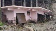 Uttarakhand: উত্তরাখণ্ডে মেঘভাঙা বৃষ্টিতে ভেঙে পড়ল বাড়ি, ভাঙা বাড়িতে কিছু মানুষের আটকে থাকার আশঙ্কা