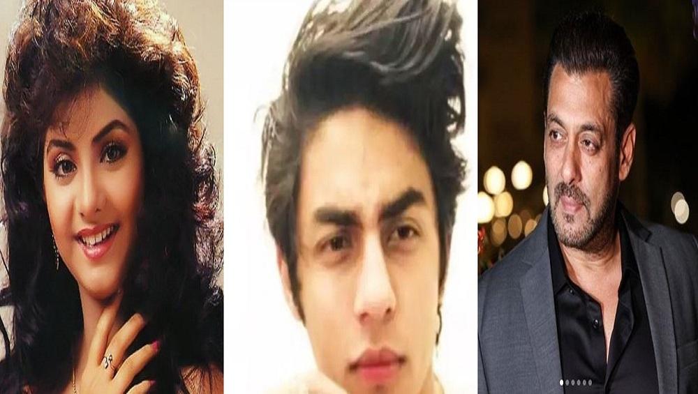 Aryan Khan Drug Case: 'দিব্যা ভারতীর সঙ্গে নেশা করতাম, আরিয়ান ভুল করেনি', সুর চড়ালেন সলমনের 'বান্ধবী'