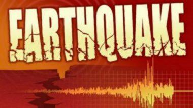 Earthquake: বড়সড় কম্পন, ফের ৬.১ মাত্রার ভূমিকম্পে কেঁপে উঠল হাওয়াই দ্বীপপুঞ্জ