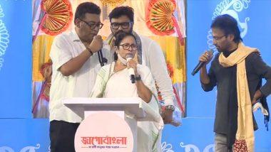 Mamata Banerjee;s Song: মুখ্যমন্ত্রীর গলায় 'জাগো দুর্গা', সঙ্গ দিলেন ইন্দ্রনীল, নচিকেতা ও বাবুল