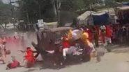 Chhattisgarh Shocker: দুর্গা প্রতিমা নিরঞ্জনের মিছিলে দ্রুত গতির গাড়ি, ছত্তিশগড়ে মৃত ১; দেখুন ভিডিয়ো