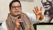 Prashant Kishor On BJP: আগামী কয়েক দশক ভারতীয় রাজনীতিতে শক্তি হয়ে থাকবে বিজেপি, বললেন ভোট কুশলী প্রশান্ত কিশোর