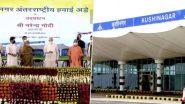 PM Narendra Modi: কুশীনগর আন্তর্জাতিক বিমানবন্দরের উদ্বোধন করলেন প্রধানমন্ত্রী নরেন্দ্র মোদী