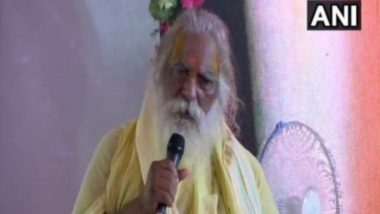 Mahant Nritya Gopal Das Health Update: শ্বাসকষ্টের সমস্যা, মেদান্ততে চিকিৎসাধীন রাম জন্মভূমি ট্রাস্টের প্রধান মহান্ত নৃত্যগোপাল দাস