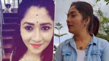 Soujanya Suicide: বিয়ের জন্য চাপ, টেলি অভিনেত্রী সৌজন্যার মৃত্যুতে বন্ধুর বিরুদ্ধে অভিযোগ বাবার