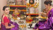 Kojagiri Lakshmi Puja: শাড়ি, গয়নায় সেজে লক্ষ্মী পুজো মিমি চক্রবর্তীর