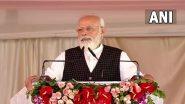 Narendra Modi: 'যোগী পূর্ববর্তী সরকার নিজেদের লকার ভরেছিল, আর আমরা গরিব মানুষকে অগ্রাধিকার দিই', নরেন্দ্র মোদি