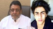 Aryan Khan Drug Case: ''আন্তর্জাতিক মাদক মাফিয়া সমীর ওয়াংখেড়ের বন্ধু মনে হয়'', আরিয়ান মামলায় অভিযোগ মহা মন্ত্রীর