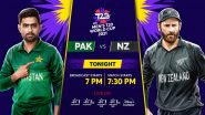 T20 World Cup Pakistan vs NZ Live Streaming: কোথায়, কীভাবে দেখবেন পাকিস্তান-নিউজিল্যান্ড ম্যাচ