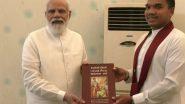 PM Narendra Modi: প্রধানমন্ত্রী নরেন্দ্র মোদীকে সিংহলি ভাষার ভগবত গীতা উপহার দিলেন শ্রীলঙ্কান মন্ত্রী নমল রাজাপাক্ষে