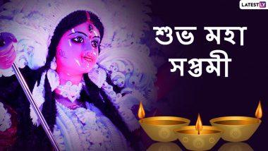 Subho Maha Saptami 2021 Wishes: আজ সপ্তমী, মায়ের আগমনে আনন্দে ভরেছে চারদিক, পুজো পরিক্রমার আগে বন্ধু পরিজনকে WhatsApp, Facebook, Messenger-এ শেয়ার করুন এই শুভেচ্ছা