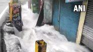 Uttarakhand Rains: মেঘভাঙা বৃষ্টিতে উত্তরাখন্ডে মৃত ১৭, বিপর্যস্ত রামগড়ে ভয়াবহ অবস্থা, আটকে বহুু মানুষ