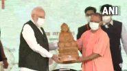 UP CM Presents 'Lord Buddha's Idol To PM Modi: মোদি'কে বুদ্ধমূর্তি উপহার যোগীর (দেখুন ছবি)